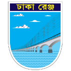 Dhaka Range